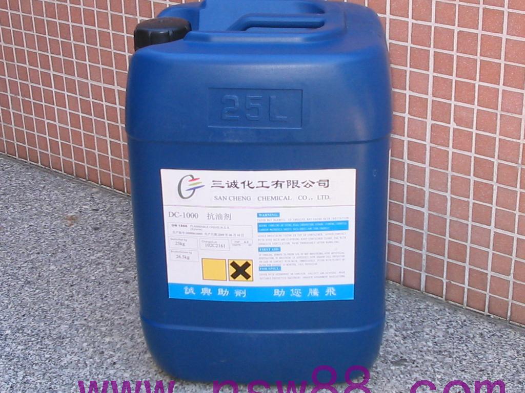 新型抗油剂-玻璃涂料防缩孔助剂435A