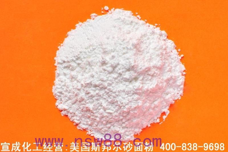 砂纹油漆用砂面粉  手感好 完全替代美国三叶砂面粉 性价比高